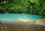 Laguna Cristal