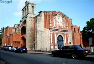 Universidad Santo Tomas de Aquino